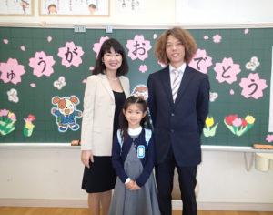 3月8日(日)は、娘の卒業式のため、お店をお休みします。